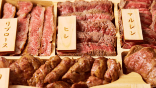 This Huge Beef Bento Box Has 10 Pounds of Premium Japanese Wagyu Beef